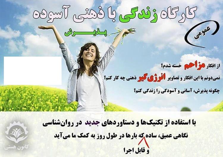 WhatsApp Image 2019-03-02 at 4.48.03 PM